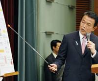 Follow the money: Prime Minister Taro Aso explains the fiscal 2009 budget draft approved by the Cabinet at a Wednesday news conference at the Prime Minister's Official Residence. | KYODO PHOTO