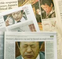 Hangover: Shoichi Nakagawa's now-infamous news conference Saturday in Rome made headlines around the world. | KYODO PHOTO