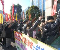 'Temp' protests warp face of egalitarian Japan Inc.