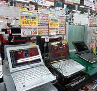 Not yet pocket-size: Netbook computers get prominent display in a home electronics store in Tokyo on Aug 11. | KYODO PHOTO