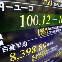 On a par: A currency board in Tokyo's Higashishimbashi district shows the beleaguered euro nearing parity with the yen on Thursday. | KYODO