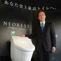 Japan's high-tech toilet maker eyes global throne