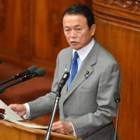 Aso bids for accord on budget