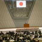Kansai biz forum hails LDP, frets over nuke plants