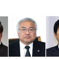 Keidanren to tap execs from Toyota, Toshiba, Nippon Steel