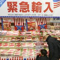 Back on the rack: Packages of newly imported beef from the United States are on sale Saturday in a special display at an Ito-Yokado outlet in Koto Ward, Tokyo, after import restrictions were eased Feb. 1. | KYODO