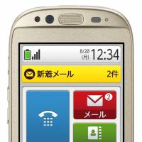 Easy to use: Fujitsu Ltd.'s Raku Raku smartphone targets the elderly in France. | KYODO