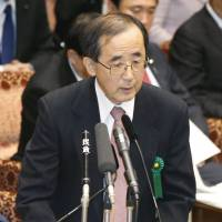 Money matters: Bank of Japan Gov. Masaaki Shirakawa addresses a Tuesday meeting of the Upper House Budget Committee. | KYODO