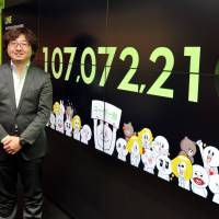 Already a huge hit, Line aims for SNS market