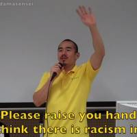 Riling the right: Miki Dezaki, an English teacher in Okinawa, is seen in a screenshot from his YouTube video 'Racism in Japan.' | THE WASHINGTON POST