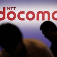 Back in the hunt: NTT DoCoMo Inc. is ready to resume the pursuit of acquisitions of carriers outside Asia. | BLOOMBERG