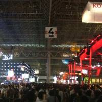 Tokyo Game Show fails to impress