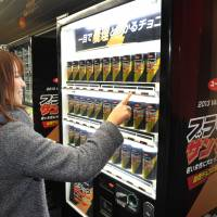 Confectioner's free 'obligatory chocolate' machines prove subway hit