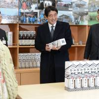 Abe visits disaster-hit Iwate Prefecture