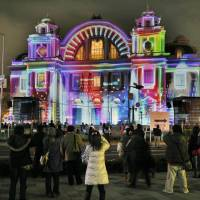 Almost alive: The Osaka City Central Public Hall in Kita Ward boasts projection mapping imagery in December. | KYODO