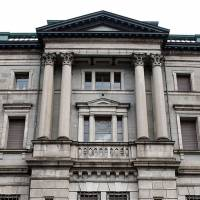 Central issue: The world wants to know who will next head the Bank of Japan. | BLOOMBERG