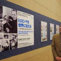 Atomic activism: A man views an exhibition on Robert Jungk, an Austrian writer known for his antinuclear activities, at Hiroshima Peace Memorial Museum on Friday, the day the event kicked off. | KYODO
