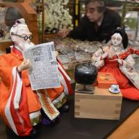 Off pedestal, Hina dolls take up 'ordinary' life