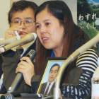 Suicide prompts wife to sue Tepco