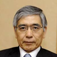 ADB's Kuroda emerges as possible BOJ chief