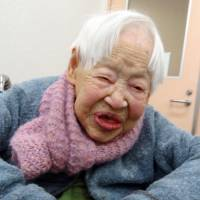 Osaka resident world's oldest woman