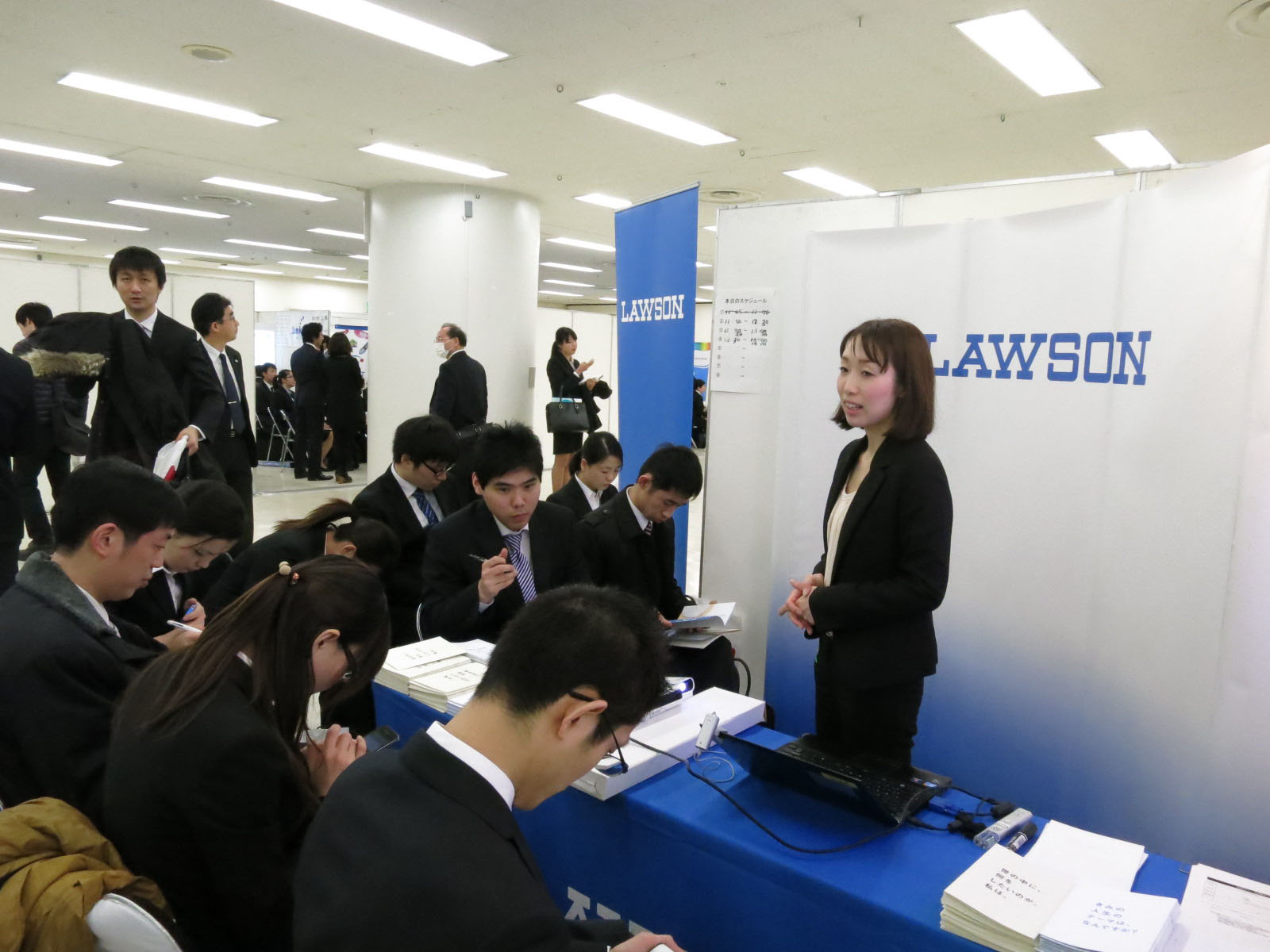 international business in japan Japan, the land of the rising sun, may be small in surface, but has an enormous  footprint in the world of trade and business located in east.