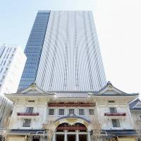 Showtime: The rebuilt Kabuki-za theater and the 29-story Kabuki-za Tower in the Higashiginza district of Tokyo stand ready for the first show scheduled for April 2. | KYODO