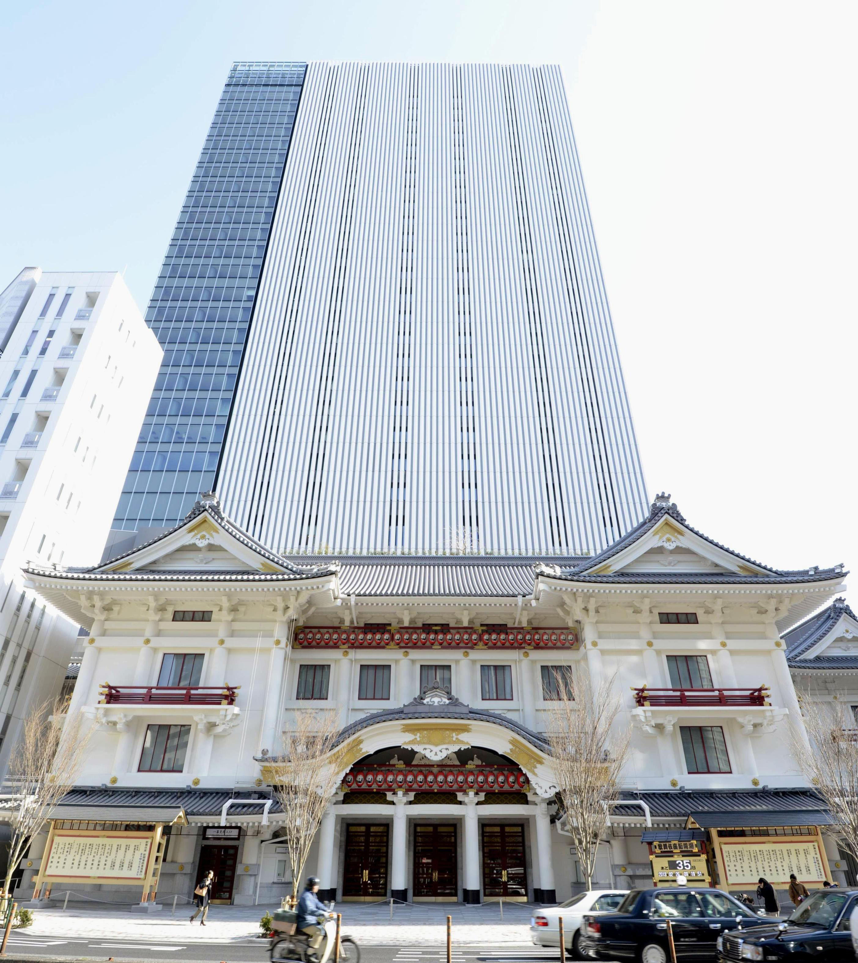 New Kabukiza theater, tower completed in Tokyo  The Japan ...