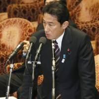 Kishida at Diet vows to safeguard nation