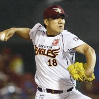 Getting down to business: Eagles ace Masahiro Tanaka is a lock to make the Samurai Japan roster. | KYODO