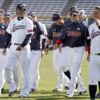Samurai Japan sets roster for 2013 World Baseball Classic