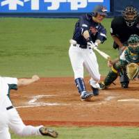 Japan trounces Australia in WBC tuneup game