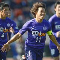 Sato strike sends Sanfrecce past Reysol in Xerox Super Cup