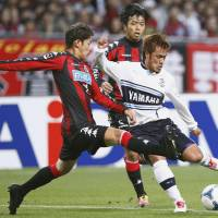 Must do better: Jubilo Iwata's Yuichi Komano (right) will be hoping to improve on last season's 12th-place finish in the J. League. | KYODO