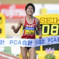 First past the post: Yuki Kawauchi crosses the finish line to win the Beppu-Oita Marathon on Sunday. | KYODO