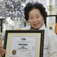 Legendary judo teacher Fukuda dies at 99