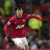 Kagawa picked for Latvia friendly