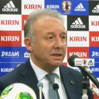 Zaccheroni shocked at judo scandal