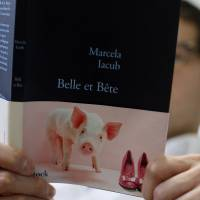 'It's sex he despises': A Parisian reads 'Belle et Bete' ('Beauty and the Beast'), in which French author Marcela Iacub details her affair with disgraced former International Monetary Fund Managing Director Dominique Strauss-Kahn. | AFP-JIJI