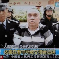 China's televised death march of foreign killers sparks debate