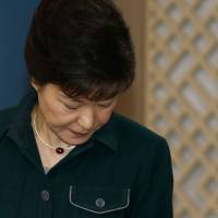 South Korea's new president apologizes for political deadlock