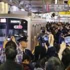 It's all change at Shibuya Station for the Toyoko Line
