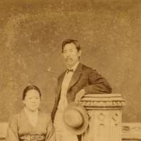 'Photograph of Jo and Yae Niijima' (c. 1876) | COURTESY OF DOSHISHA UNIVERSITY DOSHISHA ARCHIVES CENTER