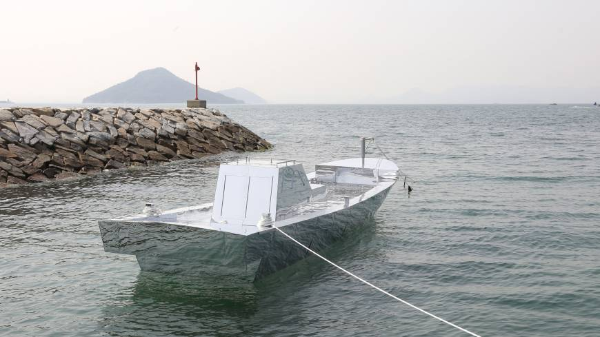 Sea of memories: Hiromi Tango and Craig Walsh's 'Traces: Blue' mirrored fishing boat