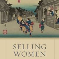'A person and a possession': Japanese women in history