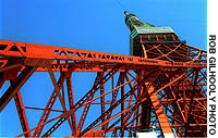 Tokyo Tower was the world's tallest tower when it opened in 1958.
