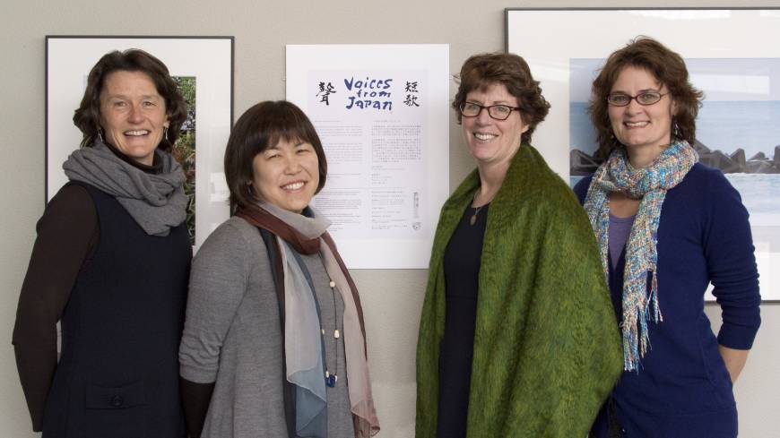 Four American School in Japan teachers (from left) Karen Noll, Kyoko Inahara, Kathy Krauth and Sarah Sutter took the initiatives for taking the Voices from Japan tanka exhibition to the school in Chofu, Western Tokyo, in commemoration of the second anniversary of the March 11, 2011 earthquake and tsunami.