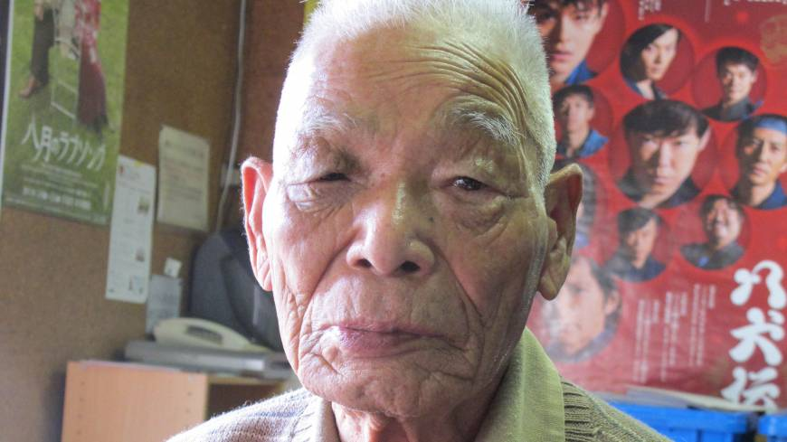 Teruo Murakami, 92, who is now one of the few survivors of the Cowra breakout.