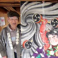 Kite artist Tetsuya Kishida