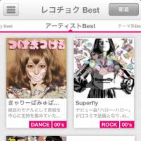 Simply the best: Recochoku has waded into the stream with Recochoku Best.